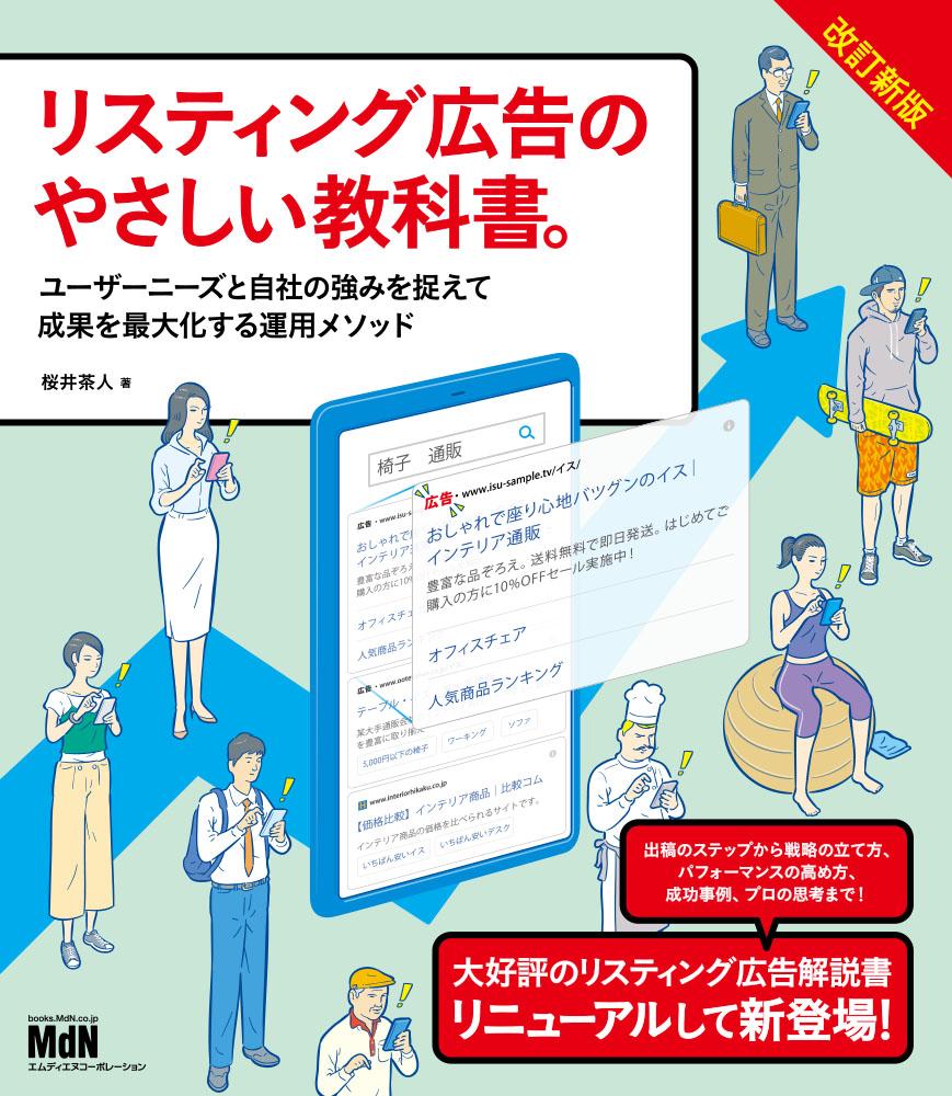 f:id:mojiru:20201201114419j:plain