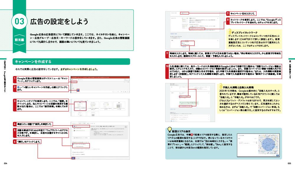 f:id:mojiru:20201201114442j:plain
