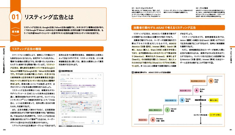 f:id:mojiru:20201201114449j:plain