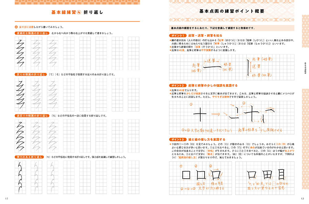 f:id:mojiru:20201201171540j:plain