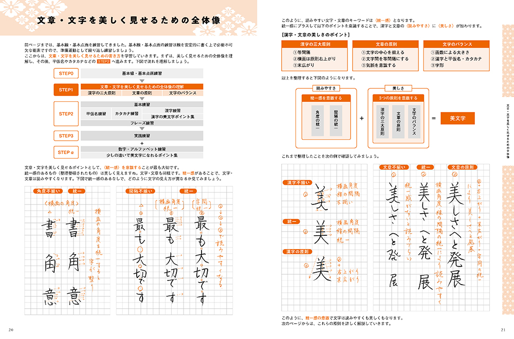 f:id:mojiru:20201201171604j:plain