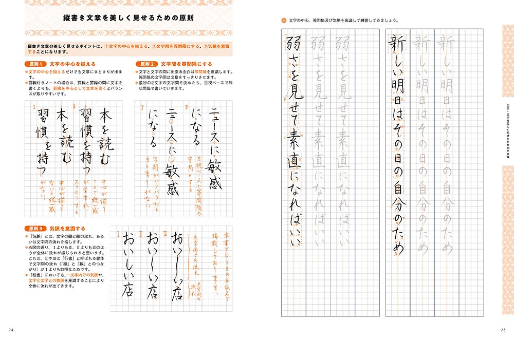 f:id:mojiru:20201201171620j:plain