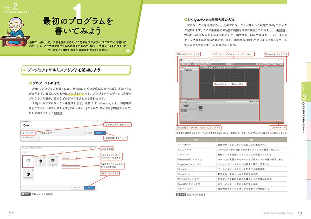 f:id:mojiru:20201201173648j:plain