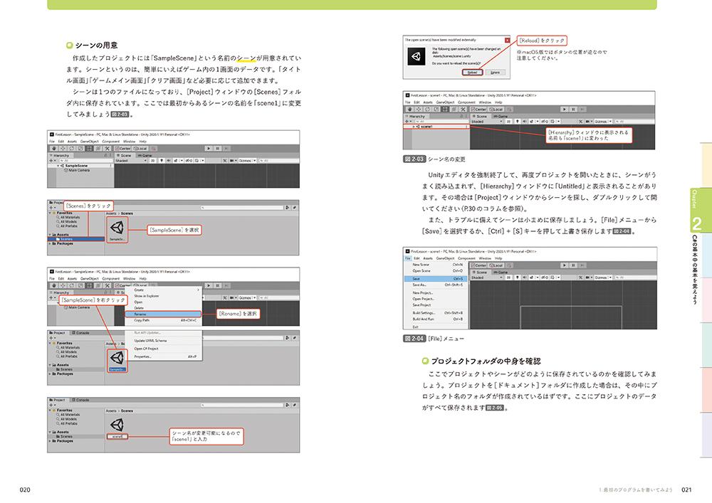 f:id:mojiru:20201201173651j:plain