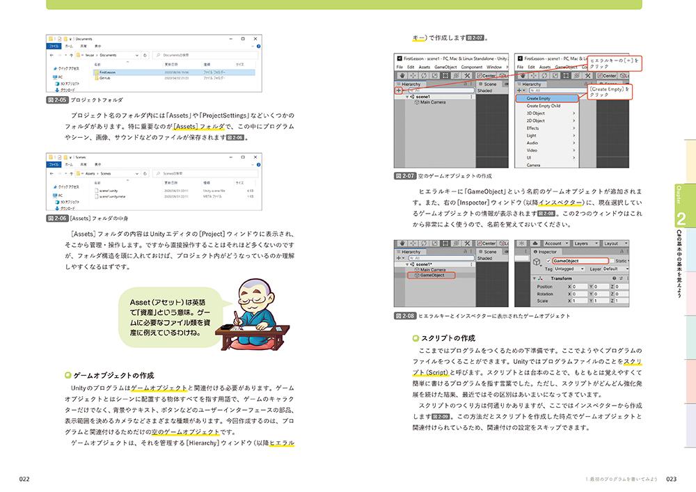 f:id:mojiru:20201201173658j:plain