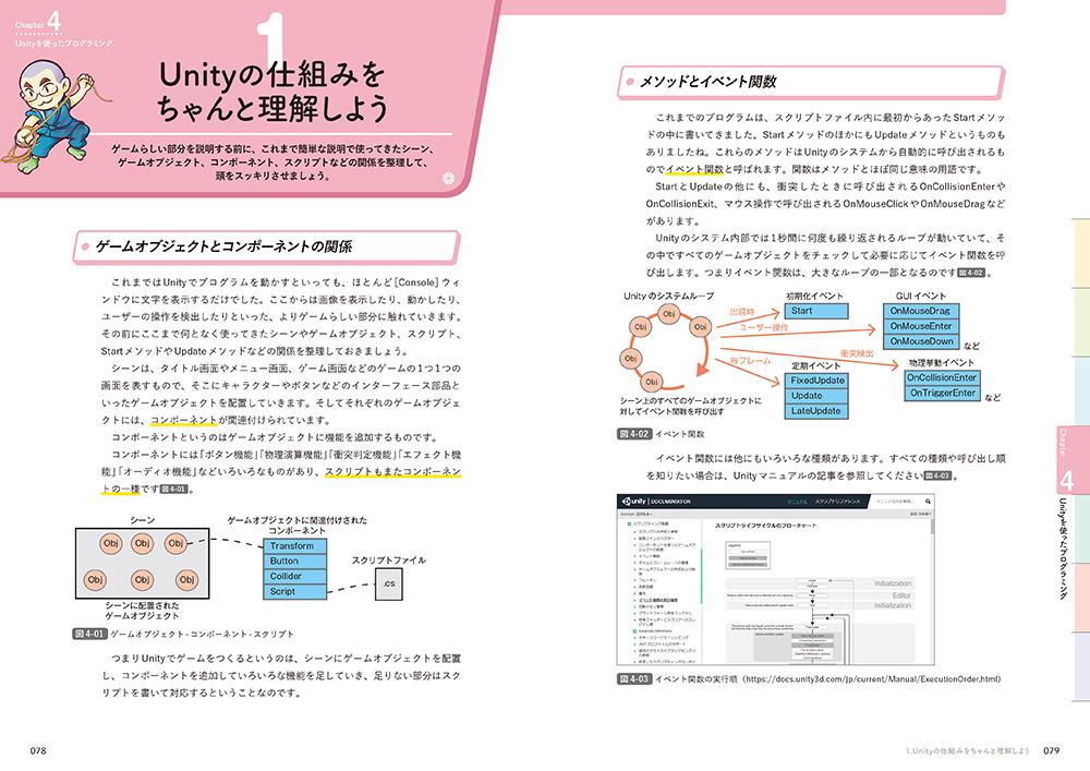 f:id:mojiru:20201201173703j:plain