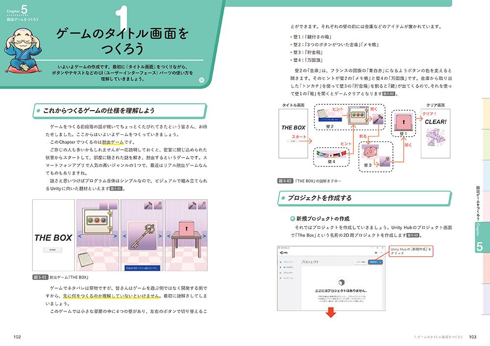 f:id:mojiru:20201201173712j:plain
