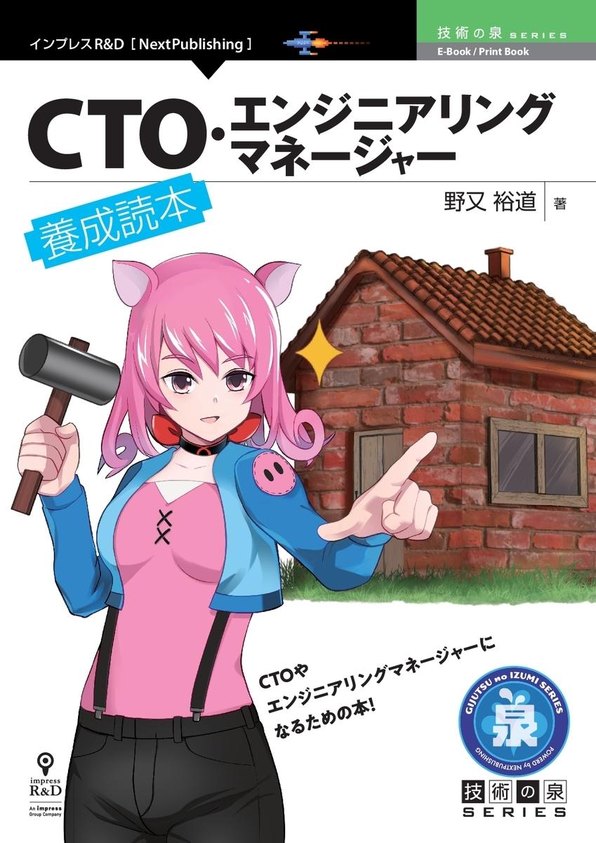 f:id:mojiru:20201201174758j:plain