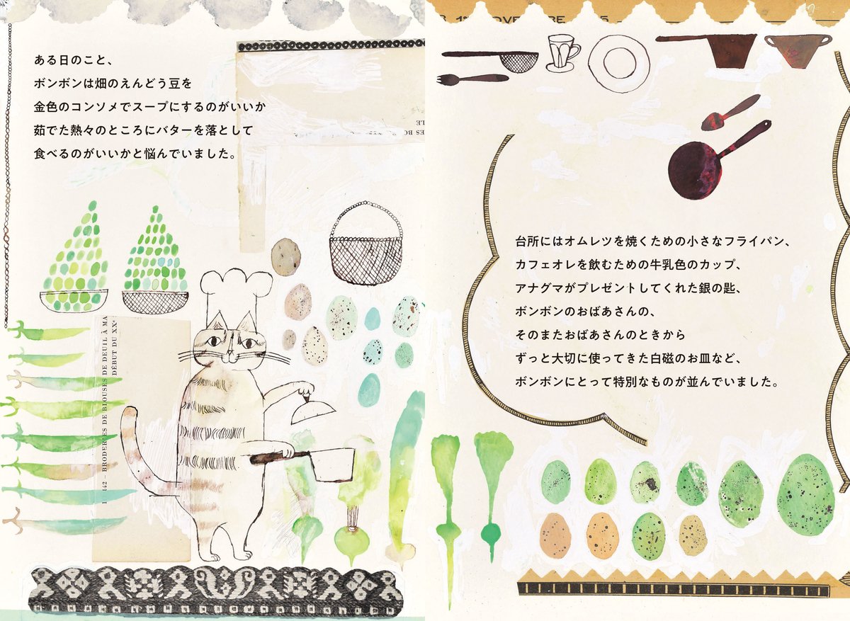 f:id:mojiru:20201203091624j:plain