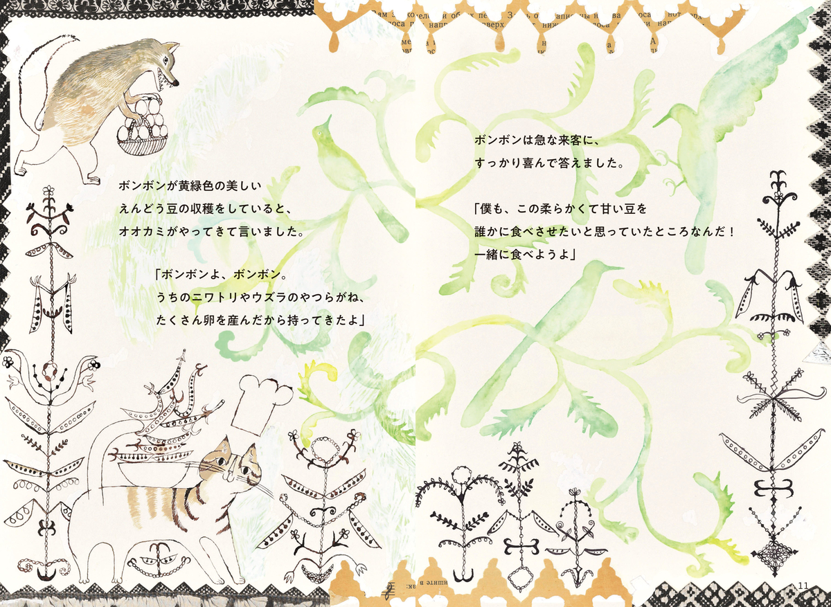 f:id:mojiru:20201203091640j:plain