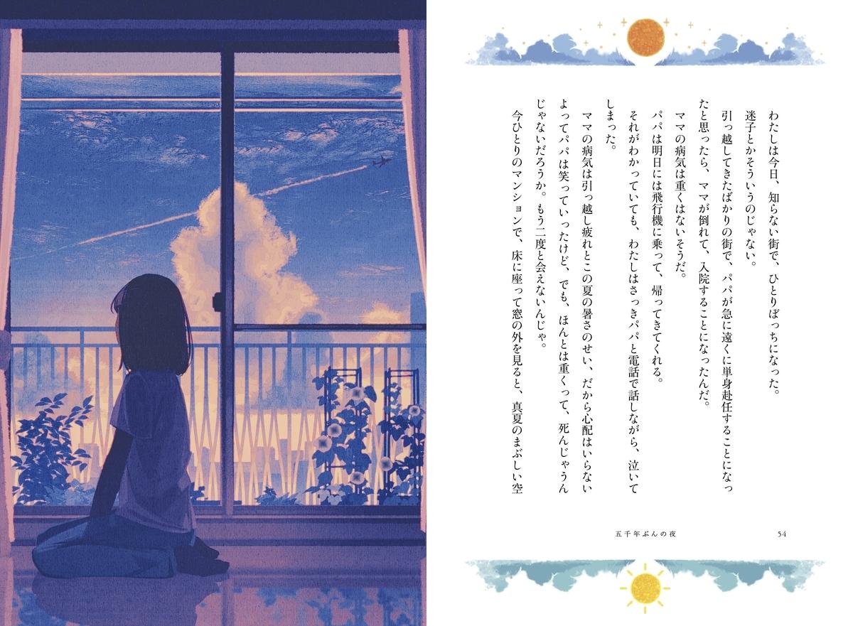 f:id:mojiru:20201203113204j:plain