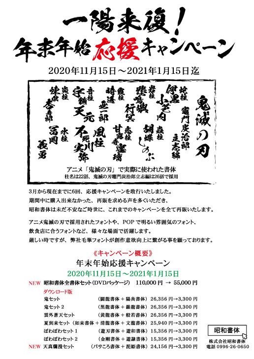 f:id:mojiru:20201204081711j:plain