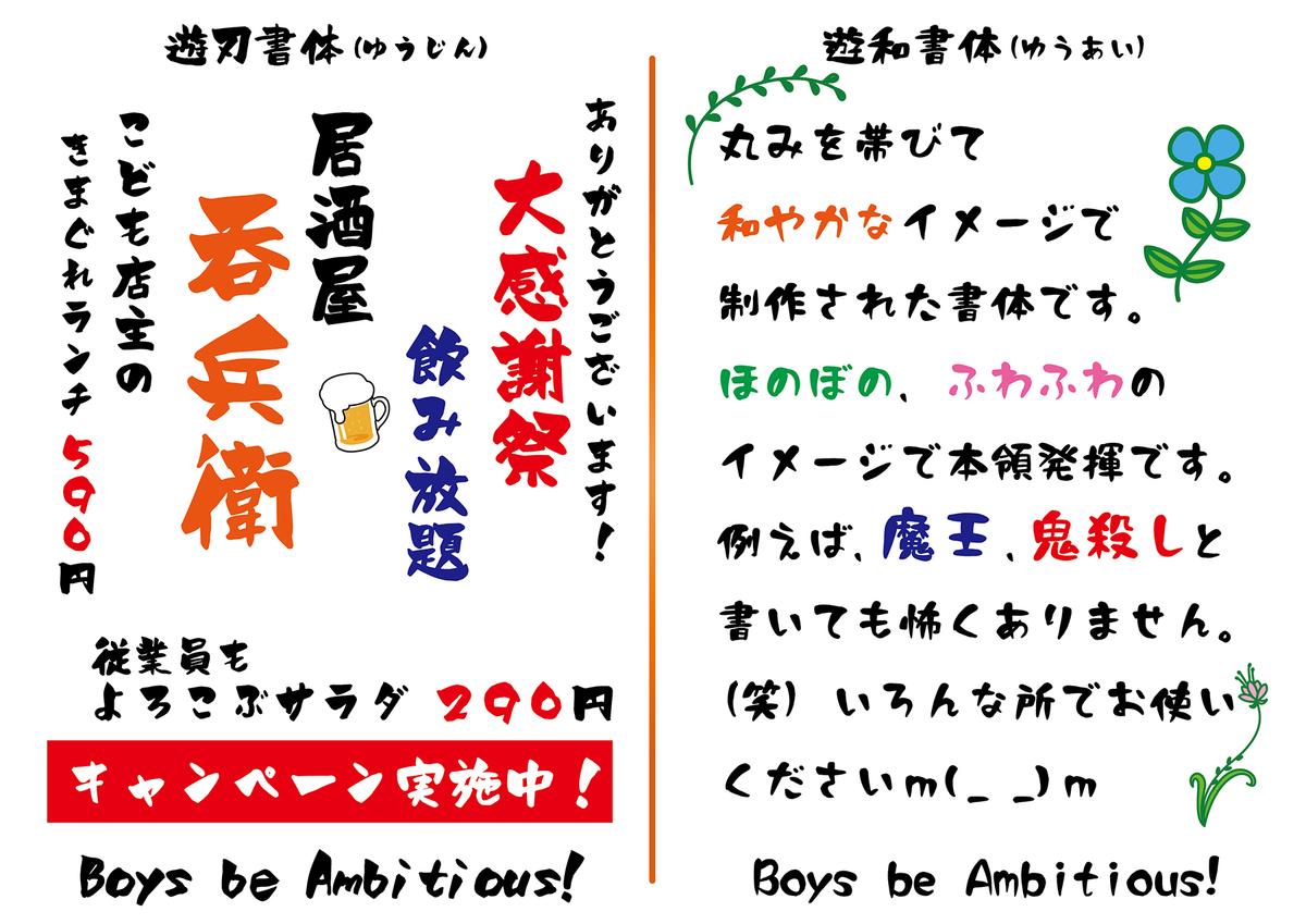 f:id:mojiru:20201204081736j:plain