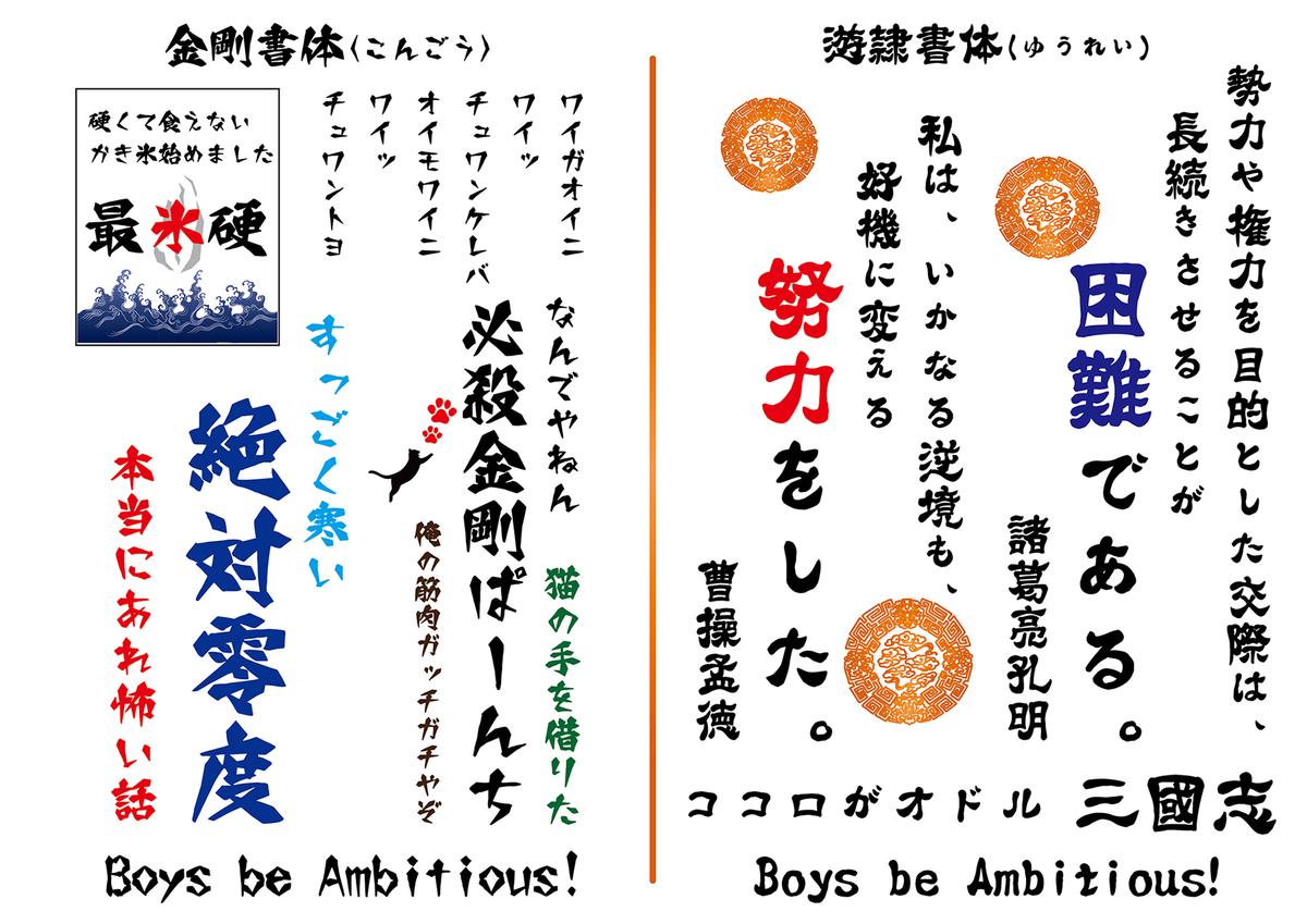 f:id:mojiru:20201204081740j:plain