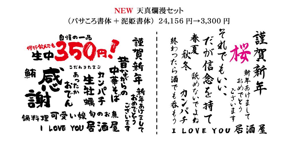 f:id:mojiru:20201204081744j:plain