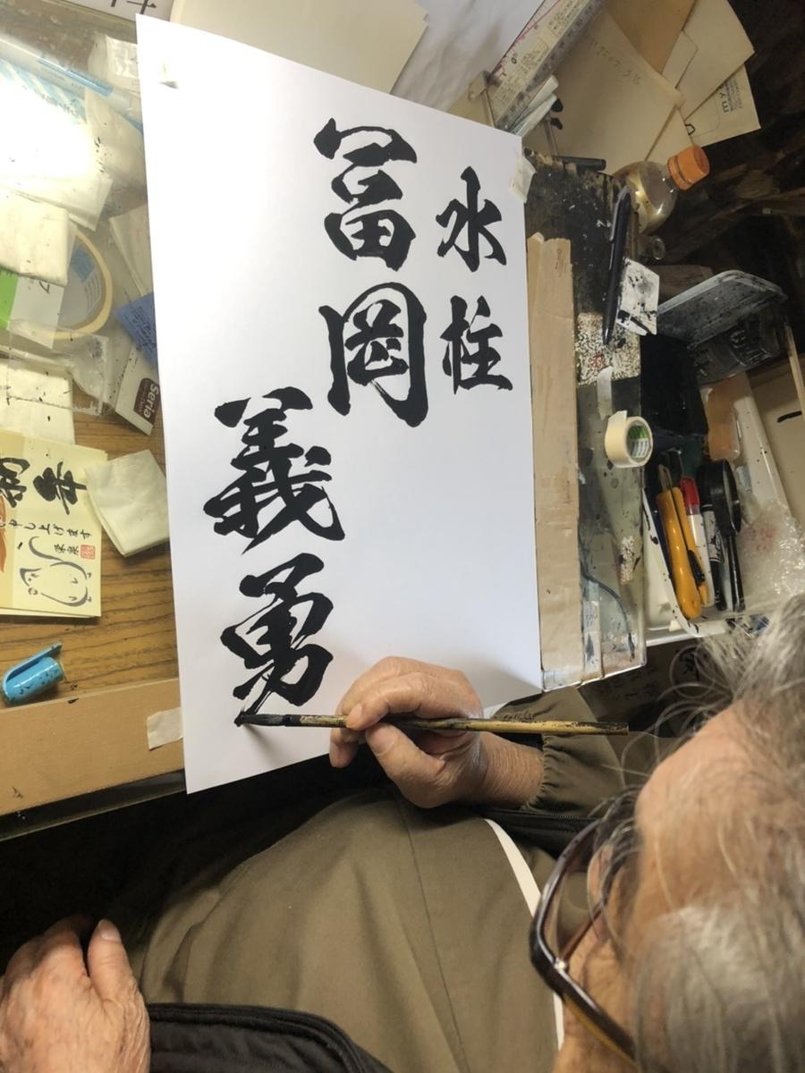 f:id:mojiru:20201204081746j:plain