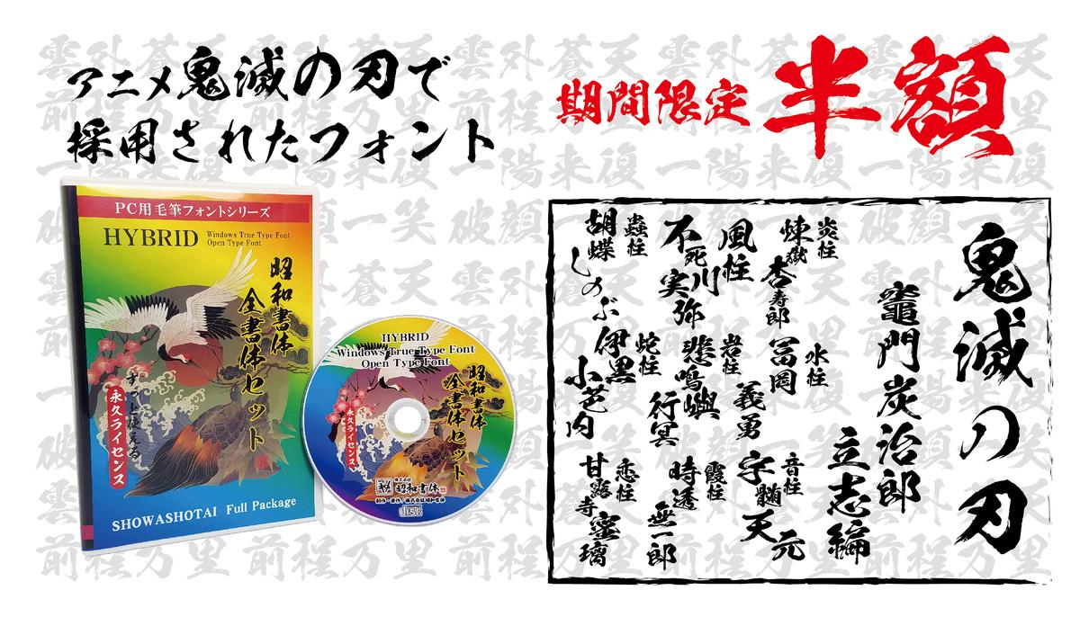 f:id:mojiru:20201204081751j:plain