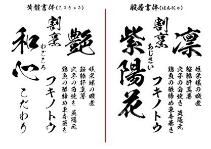 f:id:mojiru:20201204081803j:plain