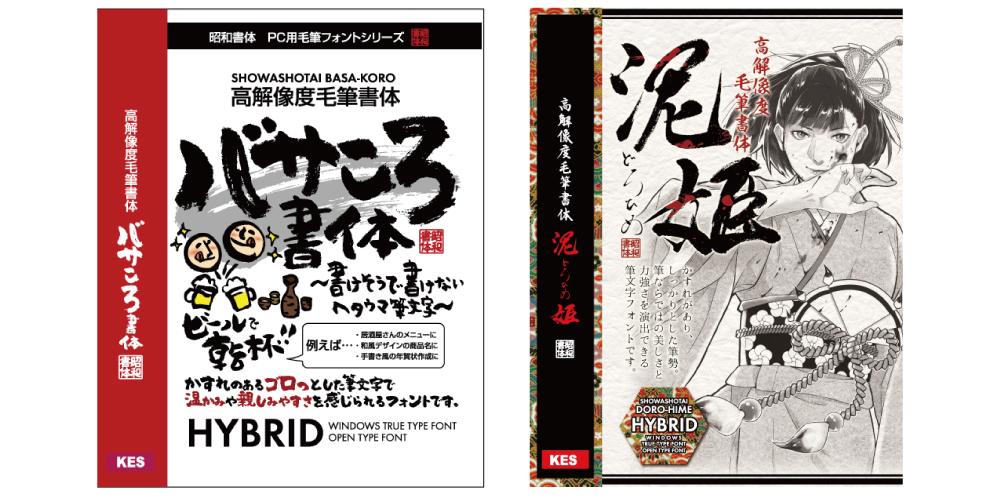 f:id:mojiru:20201204081806j:plain