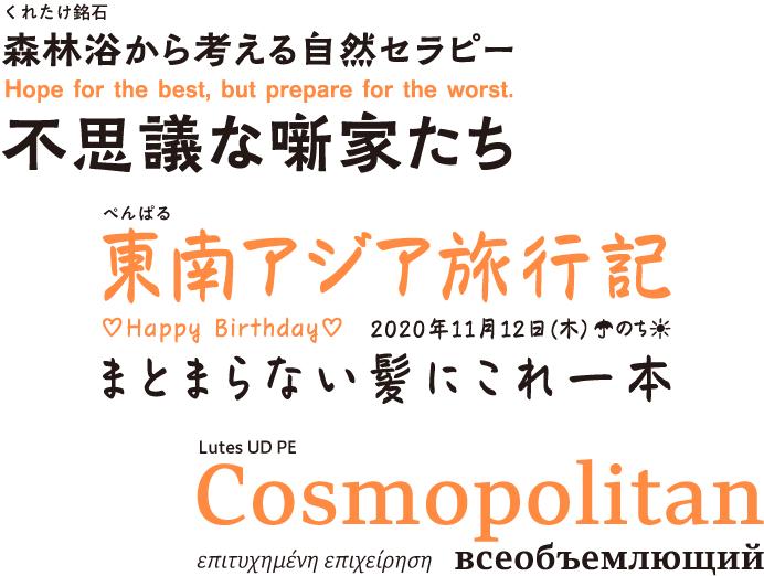 f:id:mojiru:20201204085843p:plain