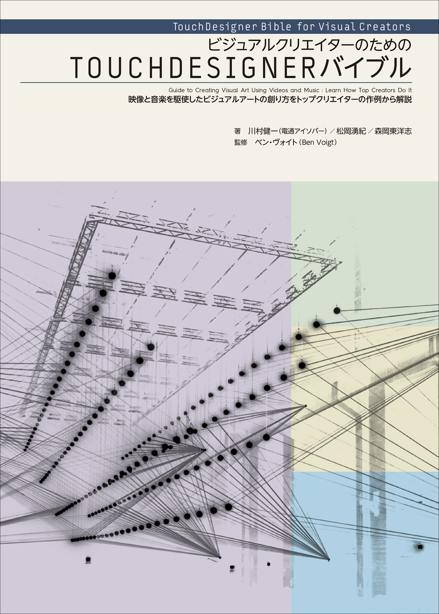 f:id:mojiru:20201204091517j:plain