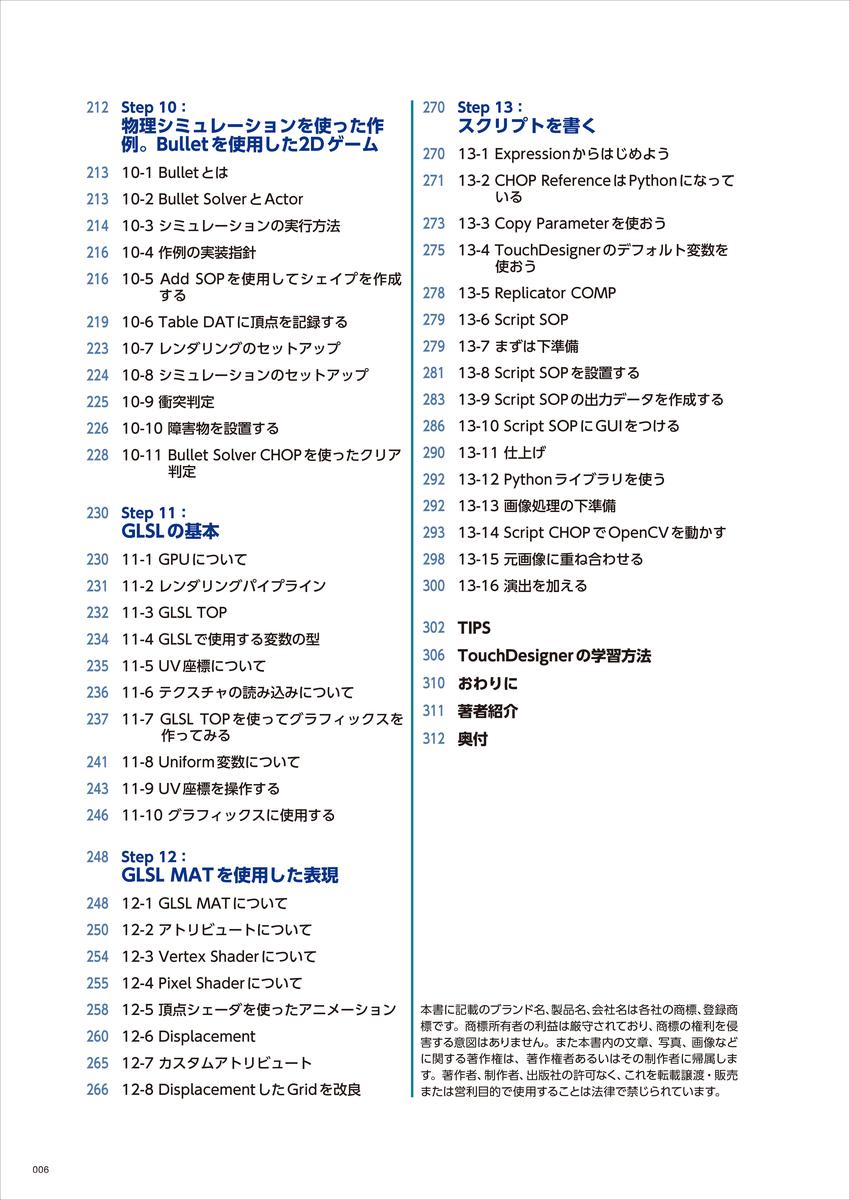 f:id:mojiru:20201204091534j:plain