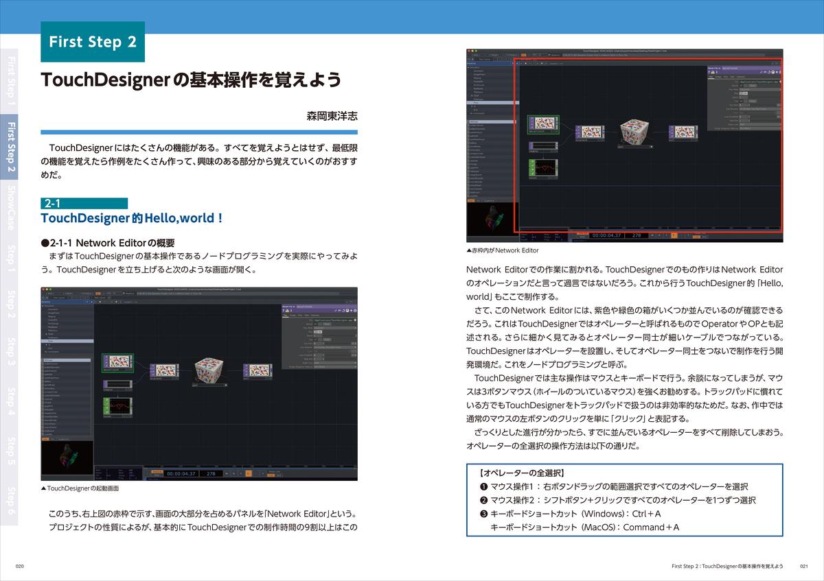 f:id:mojiru:20201204091540j:plain