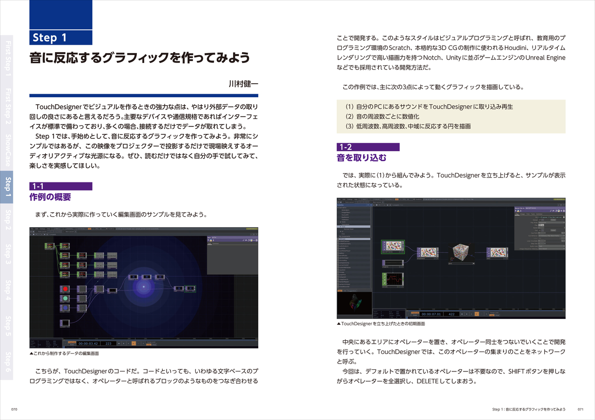 f:id:mojiru:20201204091548j:plain