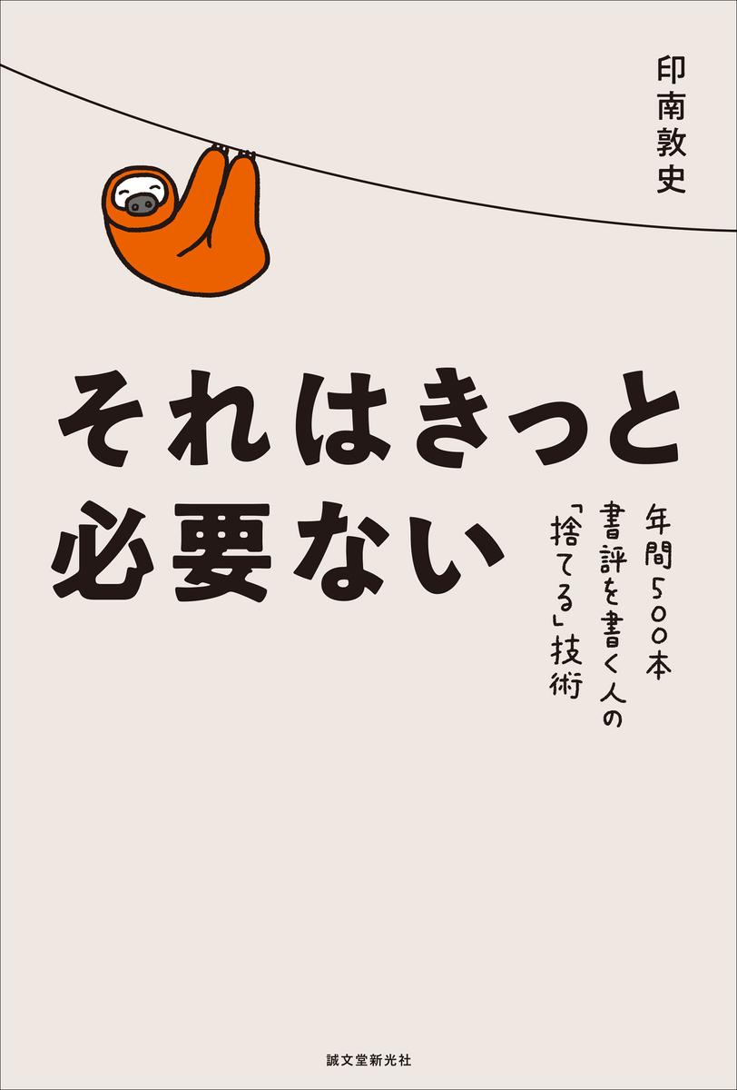 f:id:mojiru:20201204094627j:plain