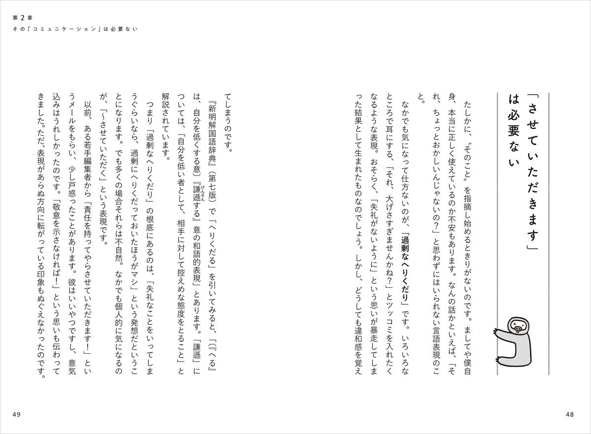 f:id:mojiru:20201204094824j:plain
