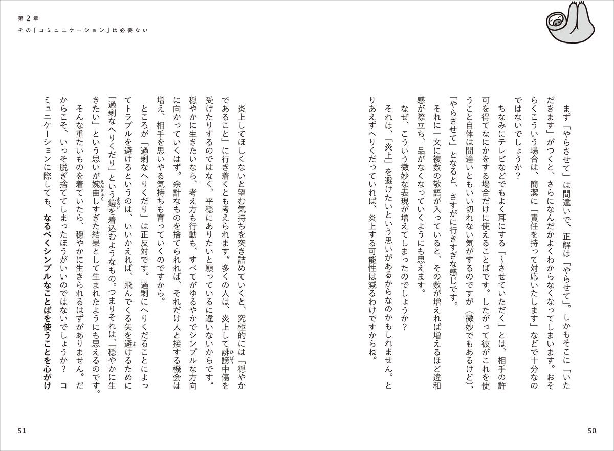 f:id:mojiru:20201204094827j:plain
