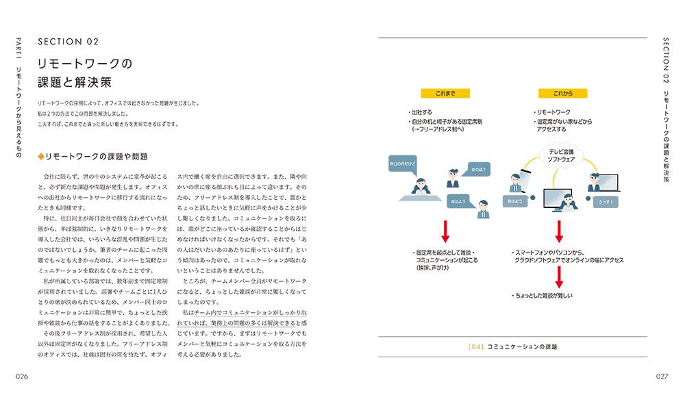 f:id:mojiru:20201204095744j:plain