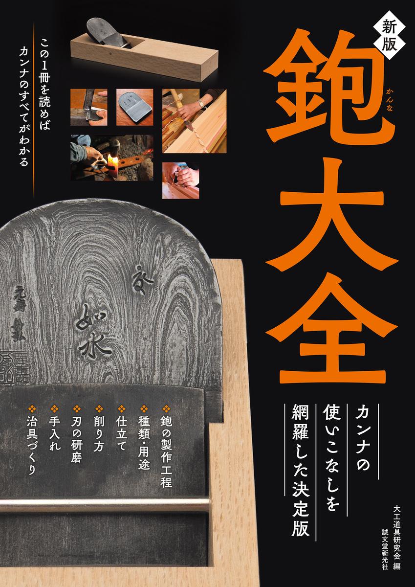 f:id:mojiru:20201207080738j:plain
