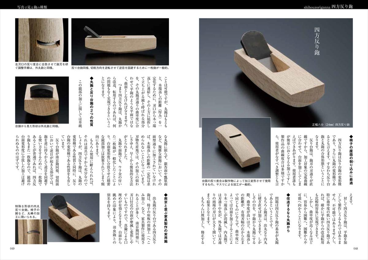 f:id:mojiru:20201207080753j:plain