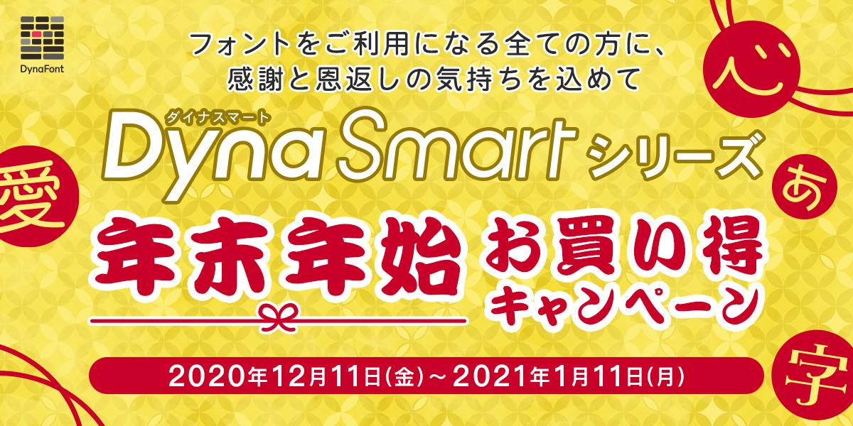 f:id:mojiru:20201214081758j:plain