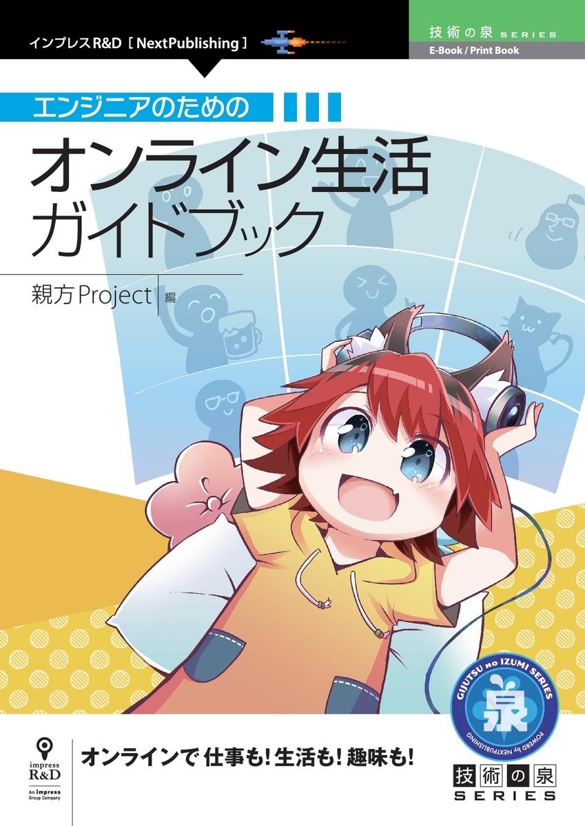 f:id:mojiru:20201214084818j:plain
