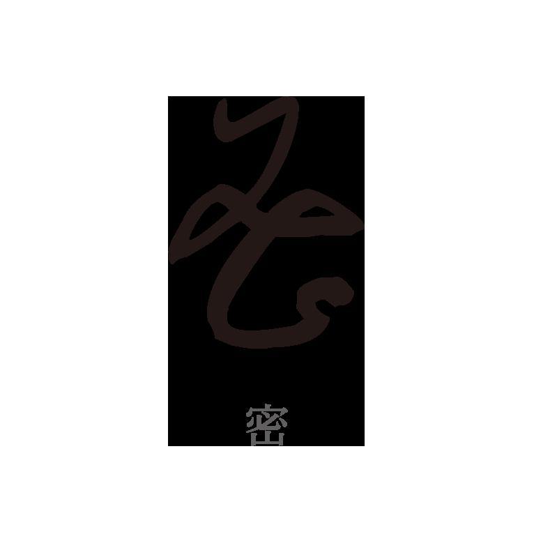 f:id:mojiru:20201216152912p:plain