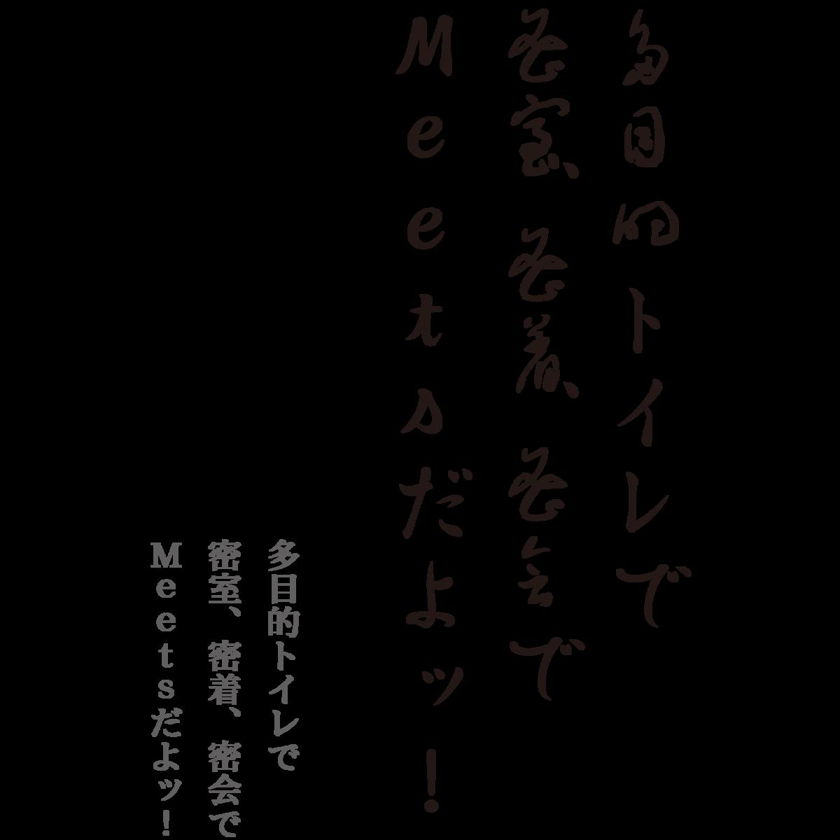 f:id:mojiru:20201216163350p:plain