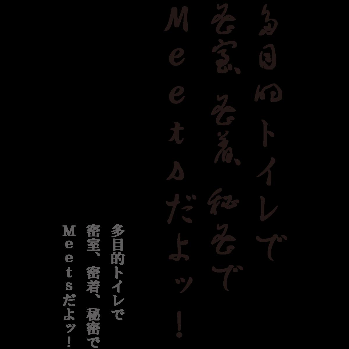 f:id:mojiru:20201216163408p:plain