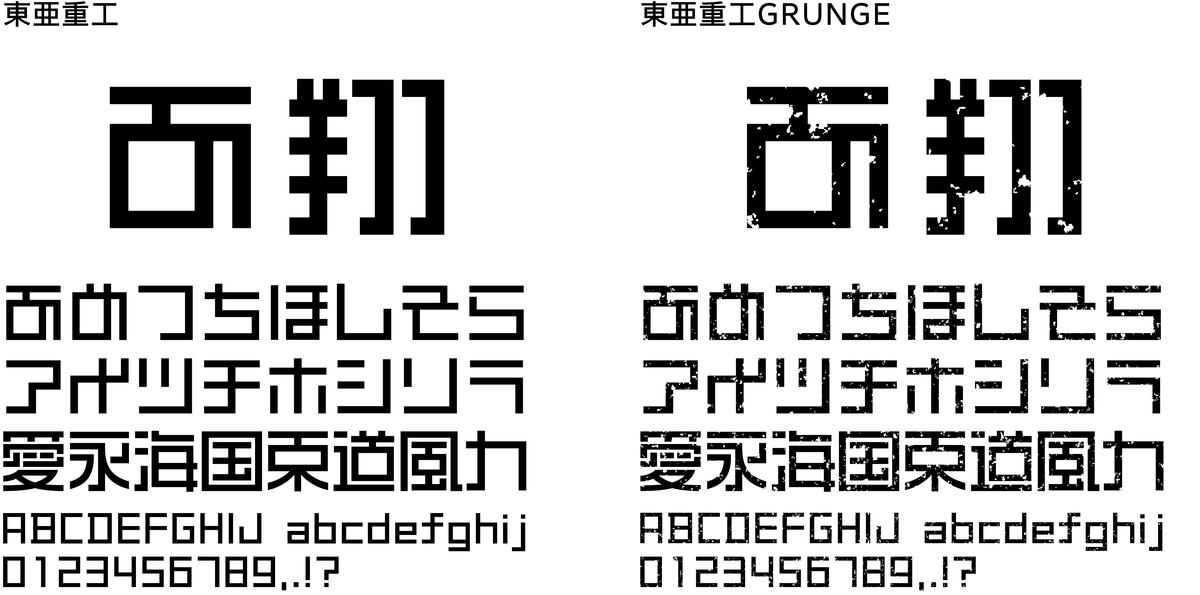 f:id:mojiru:20201217080102j:plain