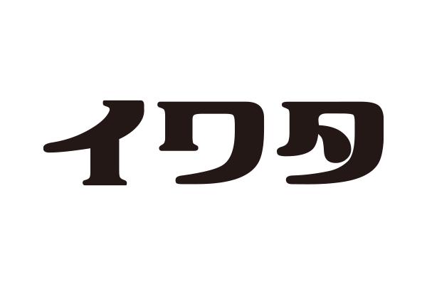 f:id:mojiru:20201217080105p:plain