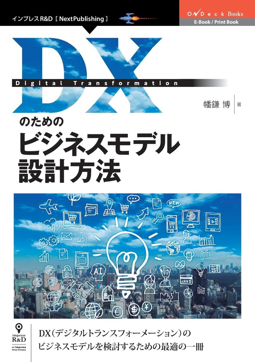 f:id:mojiru:20201218183948j:plain
