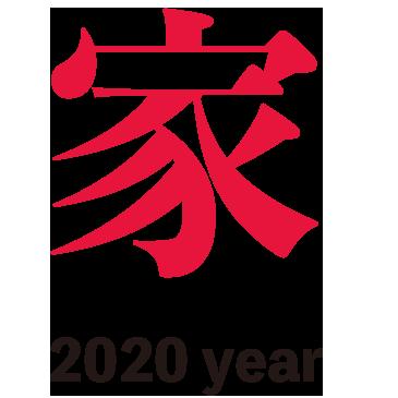 f:id:mojiru:20201221081536p:plain