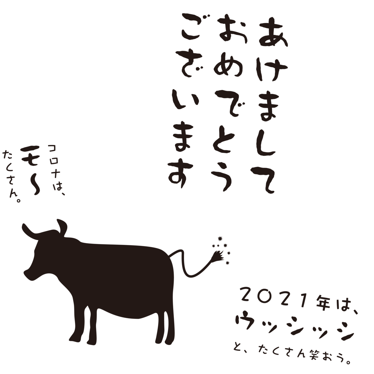 f:id:mojiru:20201221090537p:plain