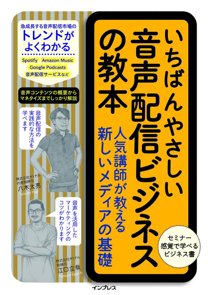 f:id:mojiru:20201222172404j:plain