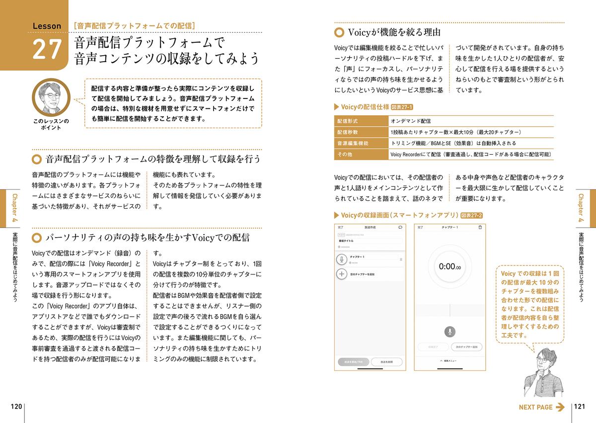 f:id:mojiru:20201222173622j:plain