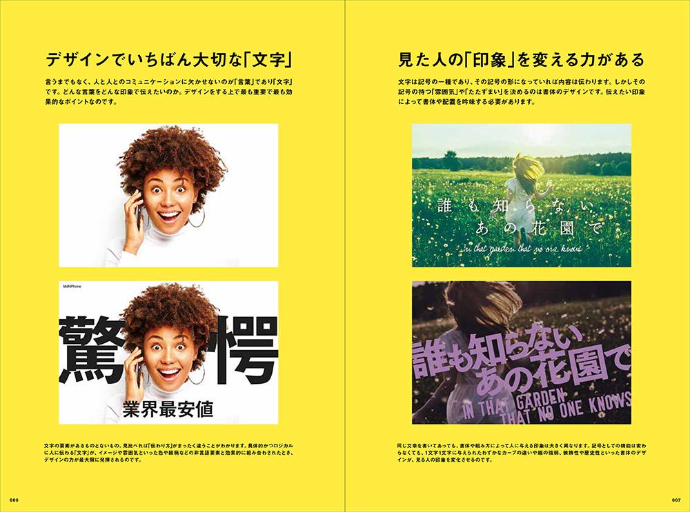 f:id:mojiru:20201223080643j:plain