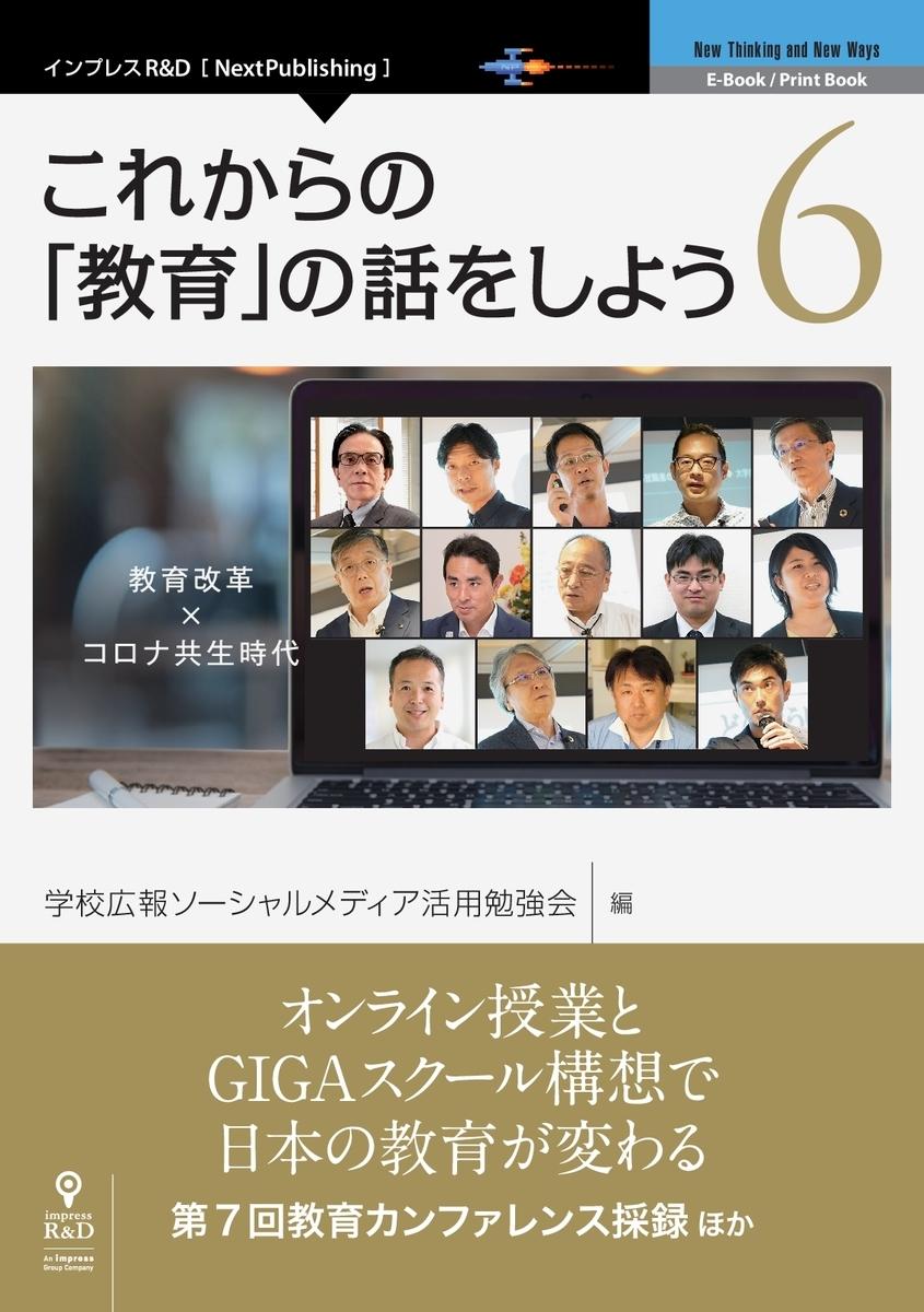f:id:mojiru:20201223083049j:plain