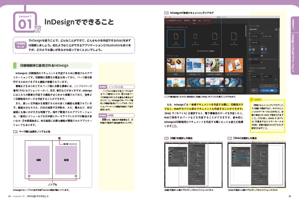 f:id:mojiru:20201223092034j:plain