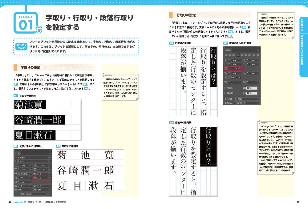 f:id:mojiru:20201223092039j:plain